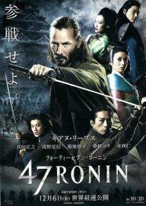 47-ronin-japanese-poster 1