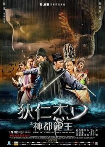 Young Detective Dee Rise of the Sea Dragon - Di ren jie qian zhuan (2013) - 3